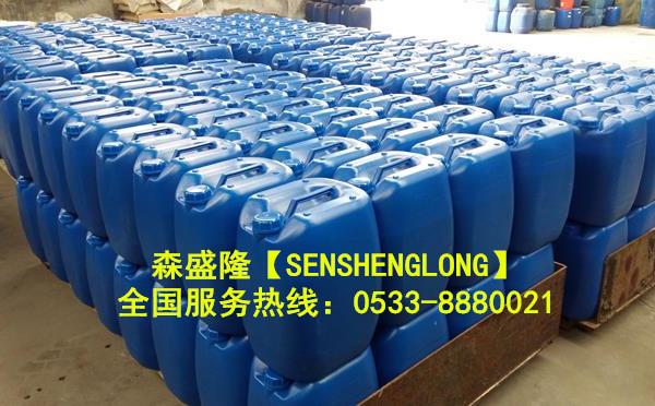 无磷反渗透阻垢剂OEM定制贴牌